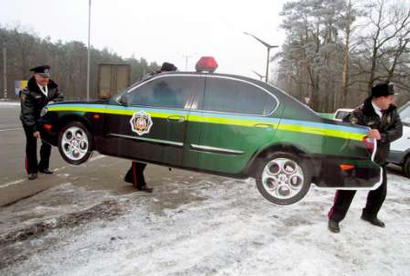 Fake Car