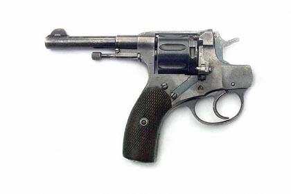 Name:  gun.jpg Views: 1082 Size:  16.7 KB